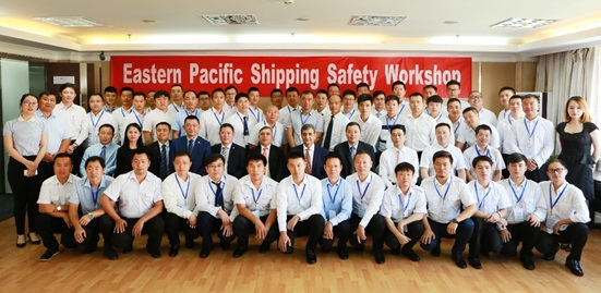 EPS 2018 Annual Security Training seminar was successfully held at Huayang