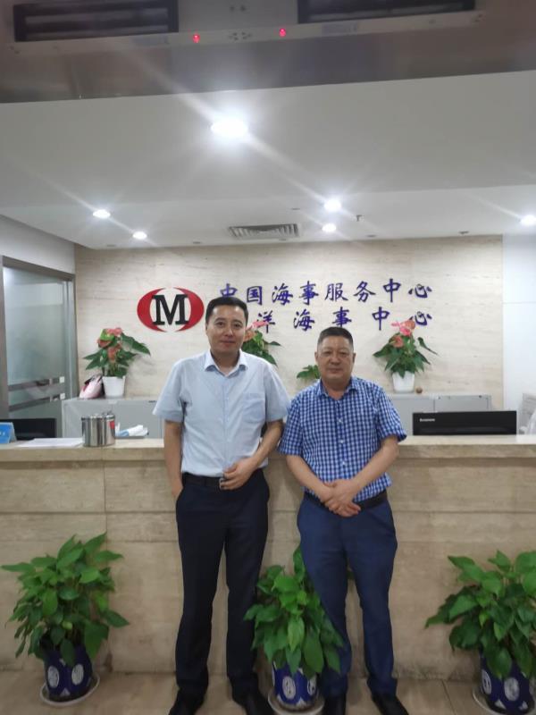 中国上海海事局网站_华洋海事中心 -- 新闻动态